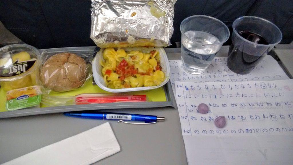 La mia cena sull'aereo verso Berlino.